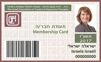 כרטיס חבר